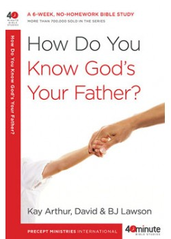 How Do You Know God's Your Father. ONLY THE OLD COVER IS ON SALE.