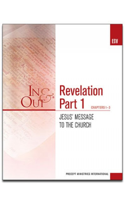 Revelation Part 1-In & Out Workbook (ESV)