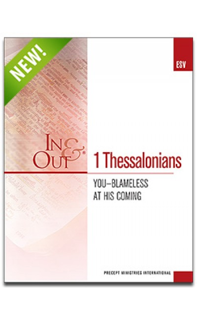 1 Thessalonians-In & Out Workbook (ESV)