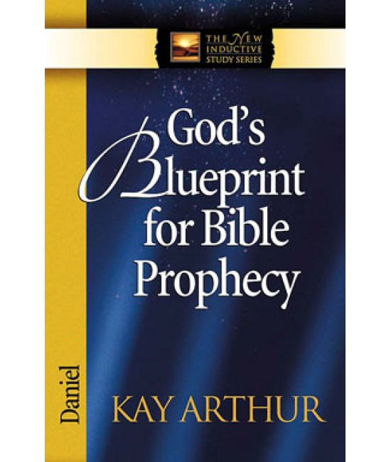 Gods blueprint for bible prophecey daniel malvernweather Image collections