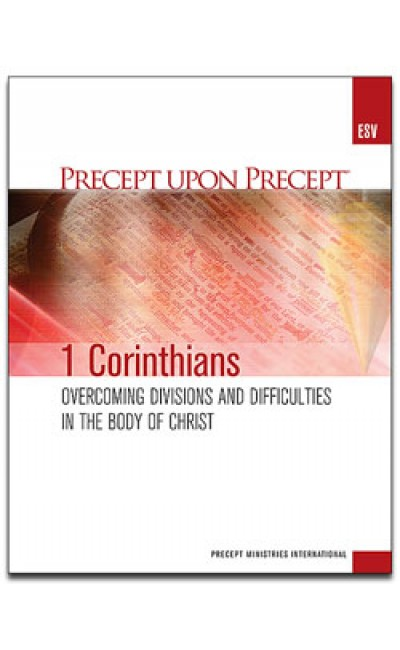 1 Corinthians - Precept Workbook (ESV)
