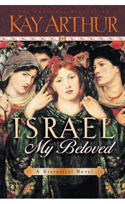 Israel, My Beloved - hardback